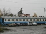 russland-ural-eisenbahnwaggon-hotel