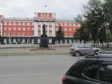 russland-barnaul-gerichtsgebaeude