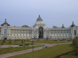 russland-kazan-dvorez-semledelzev