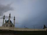 russland-kazan-kremlmauer