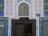 Usbekistan Buchara Bolo Hauz Moschee Digitaluhr