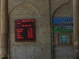 Usbekistan Buchara Bolo Hauz Moschee Display