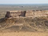 Usbekistan Ayaz Qala 2: Blick von oben